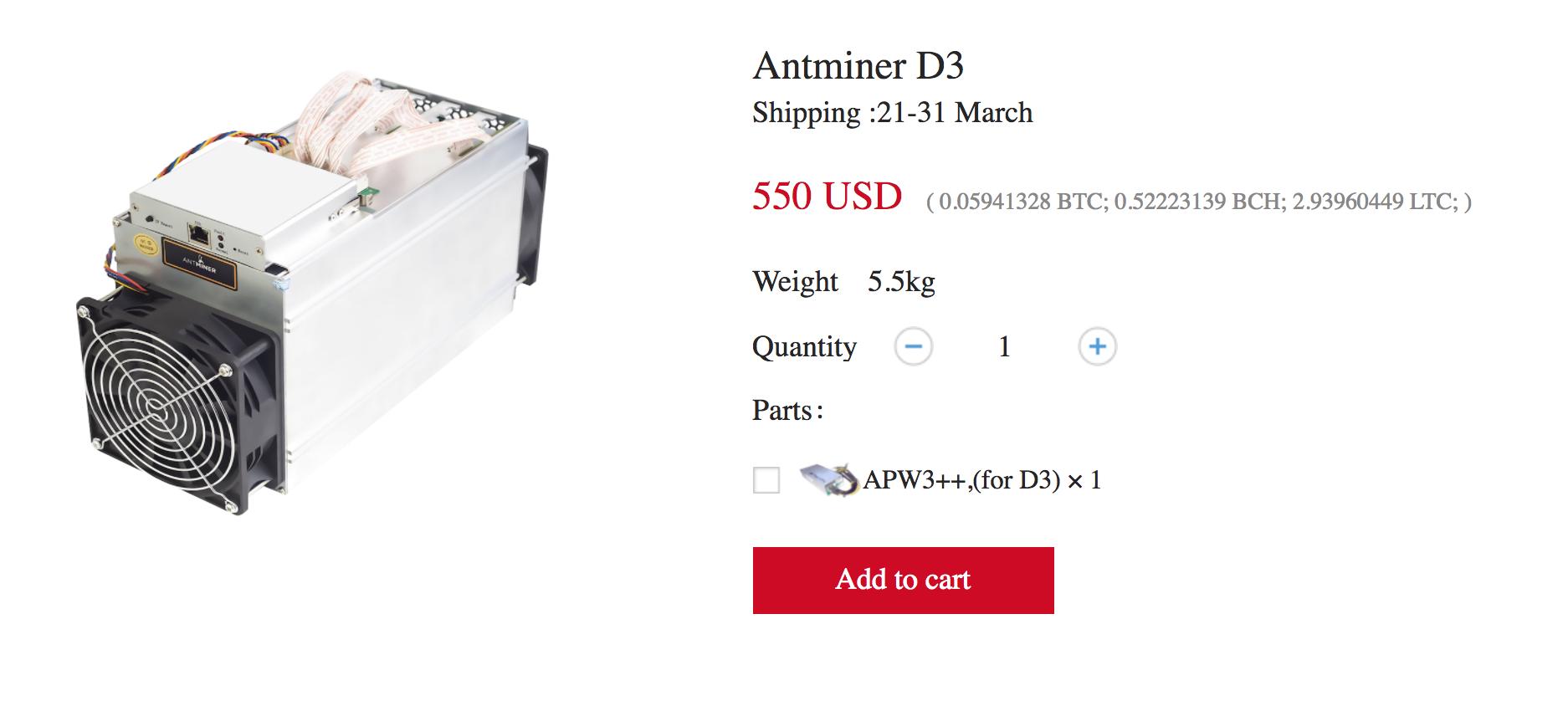 Antminer D3 17GH Bitmain